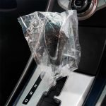 Gear Shift Knob Cover